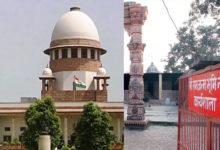 Photo of सरकार ने अयोध्या मामलों पर गौर करने के लिए एक विशेष डेस्क बनायी