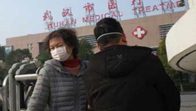 Photo of सार्स जैसे विषाणु के संक्रमण की चपेट में चीन, अन्य एशियाई देशों तक भी पहुंची बीमारी