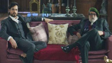 Photo of बिग बी और इमरान हाशमी की फिल्म 'चेहरा' अब 17 जुलाई को होगी रिलीज