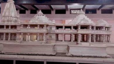 Photo of रामालय न्यास ने अयोध्या में राम मंदिर का पहला मॉडल पेश किया