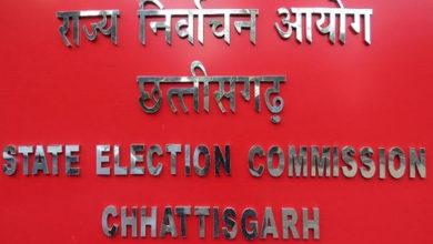 Photo of त्रि-स्तरीय पंचायत चुनाव: तीन चरणों में होगा निर्वाचन, आयोग की वेबसाइट से निकाल सकते हैं मतदाता पर्ची