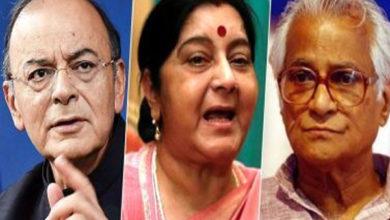 Photo of पूर्व मंत्रियों अरूण जेटली, सुषमा स्वराज और जार्ज फर्नांडीज को पद्म विभूषण से किया गया सम्मानित