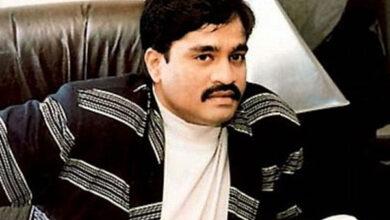 Photo of दाऊद इब्राहिम की रत्नागिरी की तीन संपत्तियां 1.10 करोड़ रुपये में नीलाम
