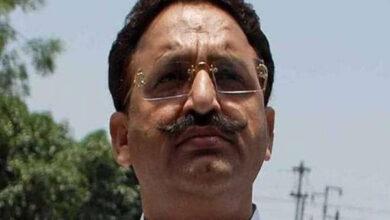 Photo of 'मुख्तार अंसारी को पंजाब की जेल से स्थानांतरित करने की मांग करने का उप्र को अधिकार नहीं है' : पंजाब सरकार
