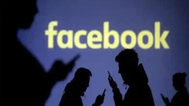 Photo of भारत में 61 लाख फेसबुक उपयोगकर्ताओं के आंकड़े 'ऑनलाइन' लीक: साइबर सुरक्षा कंपनी