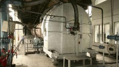 Photo of गोवा कॉर्बन के बिलासपुर संयंत्र में परिचालन फिर शुरू