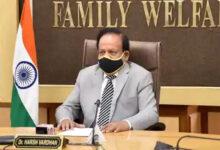 Photo of टीके की कमी का आरोप बेबुनियाद, महाराष्ट्र अपनी विफलता से ध्यान भटकाने के प्रयास में : हर्षवर्द्धन