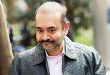 Photo of ब्रिटेन की गृहमंत्री ने नीरव मोदी को भारत प्रत्यर्पित करने की मंजूरी दी