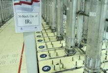 Photo of ईरान ने 60 प्रतिशत शुद्धता तक यूरेनियम संवर्धन शुरू किया