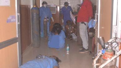 Photo of राजधानी में एक निजी अस्पताल में आग लगने की घटना में पांच लोगों की मौत, जांच के आदेश