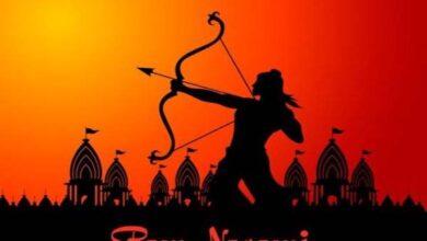 Photo of Shri Ram Navami 2021: राम नवमी का पर्व कब है? जानें पूजा का शुभ मुहूर्त और विधि