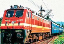 Photo of रेलवे ने कई ट्रेने अगली सूचना तक रद्द की