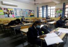 Photo of स्कूल 12वीं के लंबित प्रायोगिक कार्य आॅनलाइन पूरा करें, 28 जून तक अंक जमा करें: सीबीएसई
