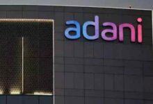 Photo of अडाणी समूह ने अपने विदेशी निवेशकों के खातों को जब्त किए जाने सबंधी खबर को गलत बताया