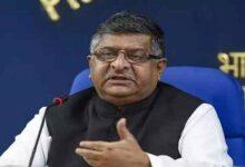Photo of प्रसाद ने नये आईटी नियमों का पालन नहीं करने के लिए ट्विटर की आलोचना की