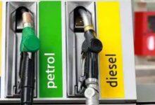 Photo of पेट्रोल, डीजल को जीएसटी के दायरे में लाने की कोई योजना नहीं : सरकार