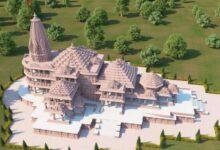 Photo of अयोध्या: राम जन्मभूमि परिसर के 300 मीटर दायरे तक नहीं हो सकेगा नया निर्माण! जारी होगी निषेधाज्ञा