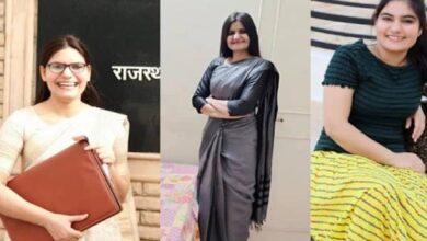 Photo of राजस्थान की तीन बहनें एक साथ बनीं आरएएस अधिकारी